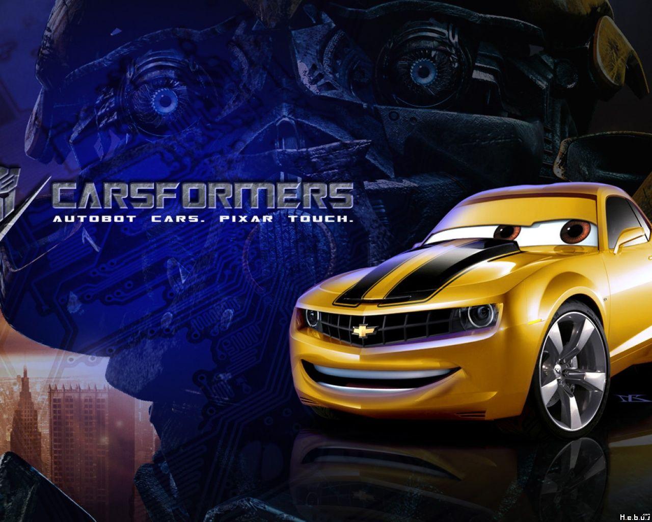 Fonds ecrans cars for A bagnole